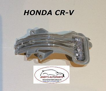 HONDA CR-V 2012 ONWARDS LED  WING MIRROR INDICATOR LENS LH OR RH